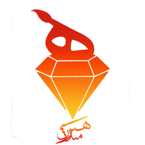 آموزشگاه هنرمندان شیراز