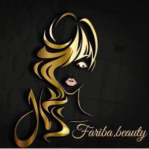 سالن زیبایی فریبا ساری